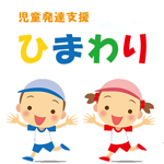 ひまわり|お絵描きコンテスト結果発表!